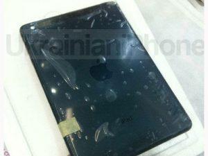 """New iPad """"Mini"""""""